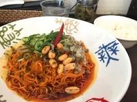「麻辣汁なし坦々麺 唐辛子麺 青山椒 ライスセット」@香家 三田店の写真