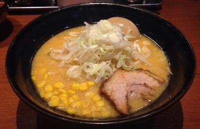 「味噌味玉(810円)」@しょうゆのおがわや 橋本店の写真