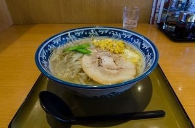 「塩もやしそば560円」@らーめん食堂 かかし 所沢店の写真