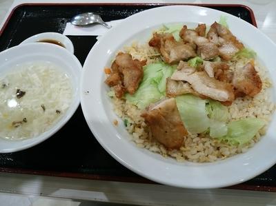 「油淋鶏チャーハン790円」@福華厨房 アリオ西新井店の写真