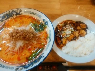 「ラーメンセット(担々麺+麻婆豆腐丼)900円」@華龍飯店 江木町店の写真