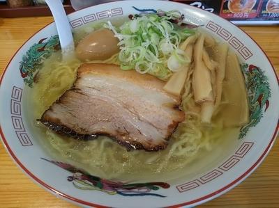 「塩らぁめん (麺大盛り) +味玉: サービス券」@らーめん 獅子丸の写真