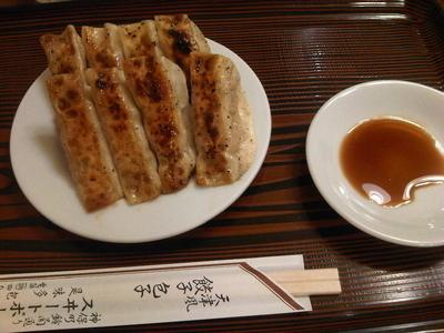 「餃子小皿+水餃子+天津包子+ビール中瓶」@スヰートポーヅの写真