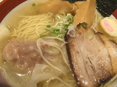「ワンタン麺(900円)」@拉麺5510の写真
