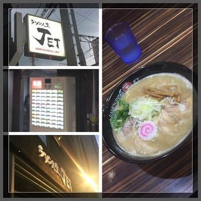 「鳥煮込みチャーシュー」@ラーメン人生 JET 福島本店の写真