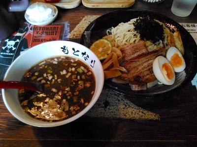「マイスター限定 煮干つけ麺」@麺や偶 もとなり 久茂地店の写真