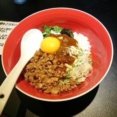 「スパイシーカレー台湾まぜ麺 @830円」@men-eiji HIRAGISHI BASEの写真