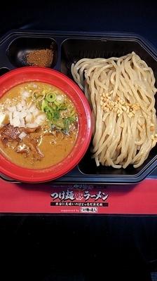 「濃厚辛シビ担々つけ麺」@大つけ麺博プレゼンツ つけ麺VSラーメンの写真