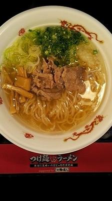 「香る牛塩らぁ麺」@大つけ麺博プレゼンツ つけ麺VSラーメンの写真
