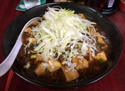 「麻婆麺(汁なし)大盛り+ネギ」@二代目めん家 味味の写真