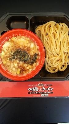 「つけめん」@大つけ麺博プレゼンツ つけ麺VSラーメンの写真