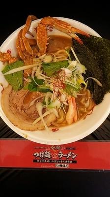 「渡りガニの濃厚ドロ味噌ラーメン」@大つけ麺博プレゼンツ つけ麺VSラーメンの写真