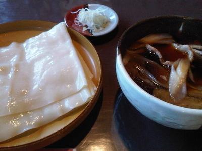 「肉なすつけ汁ひもかわ 普通盛 (920円)」@麺処酒処ふる川 暮六つ 相生店の写真