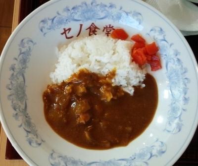 「Cセット880円(中華そば、ミニカレー、小鉢)」@セノ食堂の写真