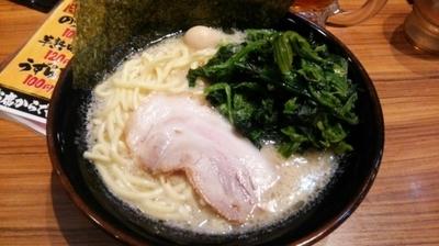 「ラーメン 塩  ほうれん草 \800」@横浜家系ラーメン 壱角家 上尾店の写真