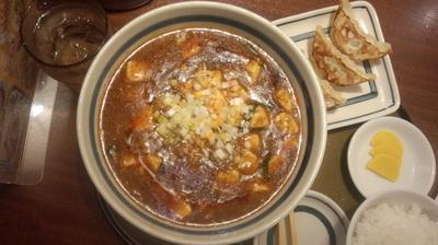 「全とろ麻婆麺+ライス、餃子3個セット」@三宝亭 与野本町店の写真