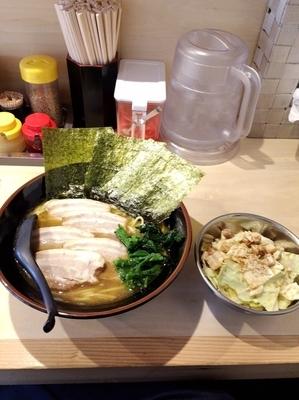 「チャーシュー麺大盛、硬め濃いめ」@横綱家の写真