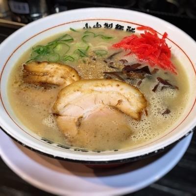 「豚骨ラーメン」@山中製麺所 本町店の写真
