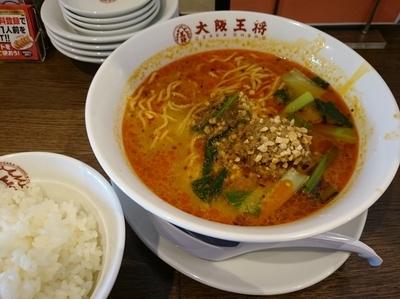 「担々麺760円+小ライス140円」@大阪王将 志木店の写真