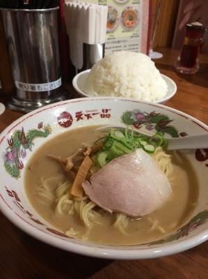 「白飯定食」@天下一品 五反田店の写真