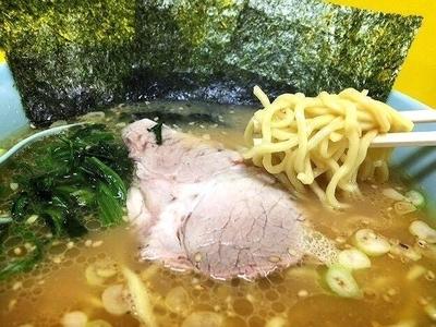 「ラーメン(650円)」@ラーメン 大黒家 生麦本店の写真
