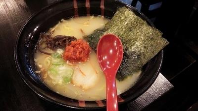 「火の玉ラーメン(塩)」@麺や 風まかせの写真