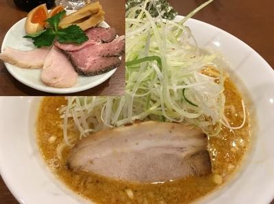 「味噌ラーメン 800円+α」@中華そば 七麺鳥の写真