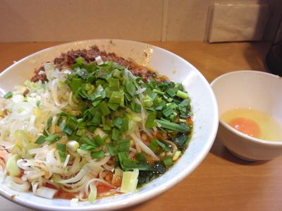 「【限定】台湾ラーメン(しお)」@豚星。の写真