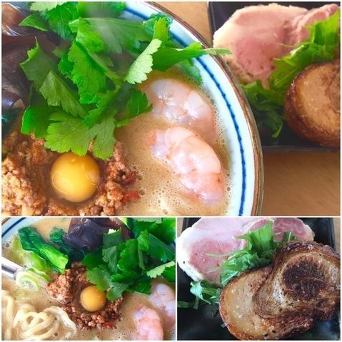 「愛抱き胡麻拉麺E 牛骨と豚背がらの合い炊きスープ1500円他」@MENYA 食い味の道有楽の写真