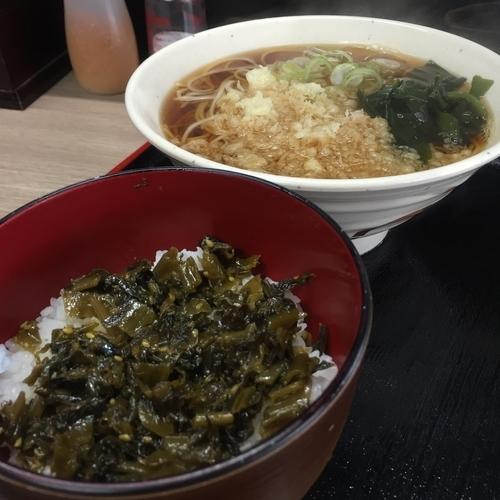 「朝定食(¥390)」@そば処 あり賀せいろうの写真