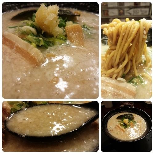「和蔵ラーメン」@麺匠 和蔵の写真
