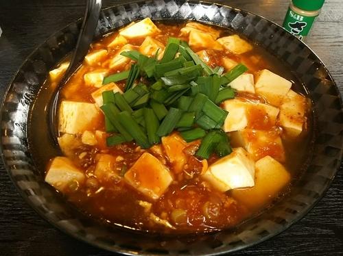 「マーボー麺 (大盛:無料) +餃子:サービス券」@中華食堂 餃子の味蔵の写真