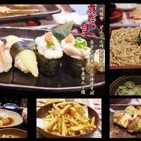 和風レストランとんでん 川越熊野町店の写真