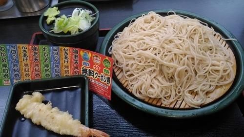 「大もり+海老天 (420円+クーポン)」@ゆで太郎 人形町2丁目店の写真
