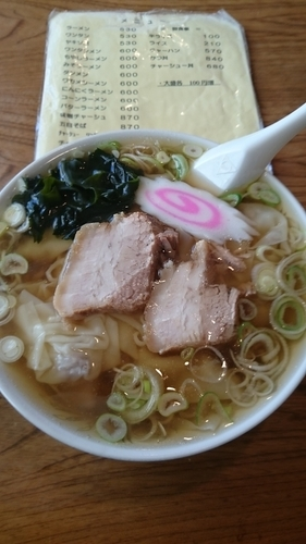 「ワンタン麺 600円」@ラーメン にしむらの写真