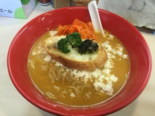 「二月限定 人参のポテンシャル 900円」@とり麺や五色の写真