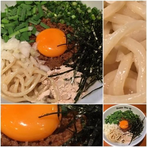 「まぜそば台湾風800円」@麺Dining Number Nine 09の写真