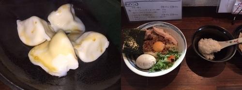 「特製和牛塩まぜそば+水餃子」@麺屋 ざくろの写真