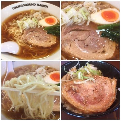 「ラーメン(クーポン価格375円)+炙りチャーシュー丼310円」@UNDER GROUND RAMENの写真