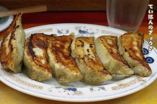 「焼き餃子」@三楽の写真