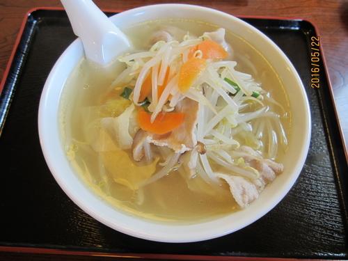 「タンメン800円」@麺屋 きた村の写真