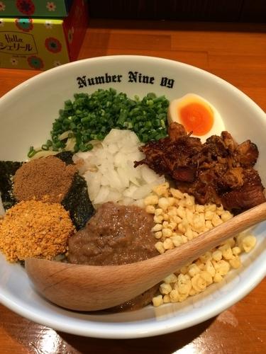 「油そば」@麺Dining Number Nine 09の写真
