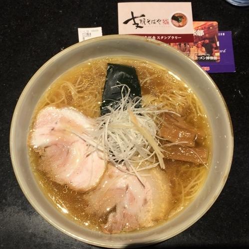 「【限定】石臼挽き麺 1200円」@支那そばや 新横浜ラーメン博物館店の写真