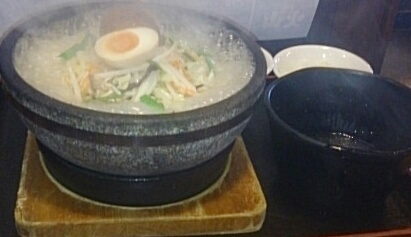 「石焼き完熟味噌らーめん」@石焼らーめん 火山 栃木店の写真