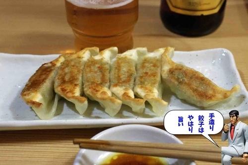 「やきぎょうざ300円」@麺処 福吉 極の写真