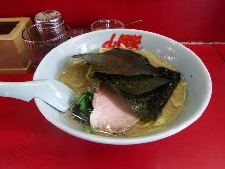 「醤油ラーメン 普通」@ラーメン山岡家 南2条店の写真