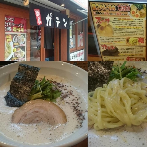 「鶏コクラーメン」@麺屋ガテン 天満橋店の写真