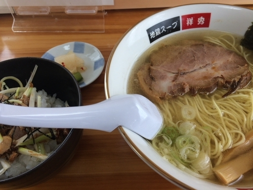 「Aセット 塩ラーメン」@地鶏中華そば 祥秀の写真
