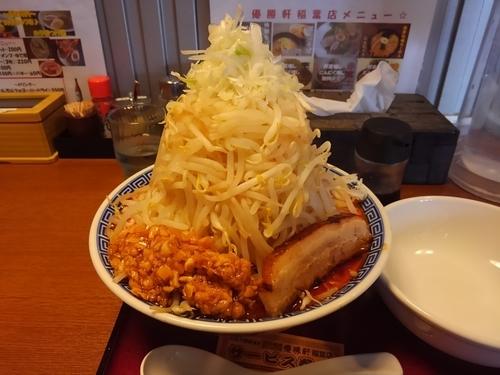 「赤富士」@優勝軒 稲葉店の写真