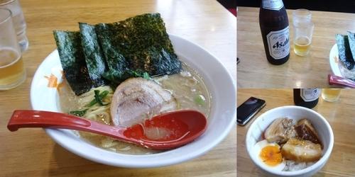 「ラーメン&ざく丼&瓶ビール」@ラーメン大桜 東神奈川駅前店の写真